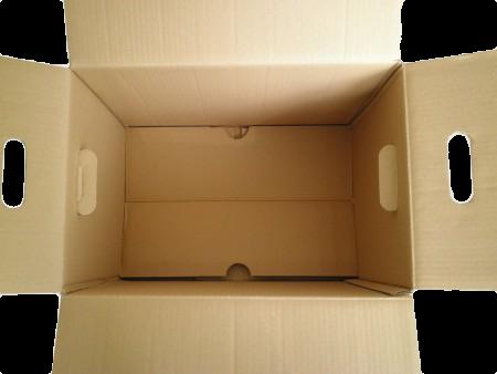 ulozne-krabice-specialni-zpevnene-dno
